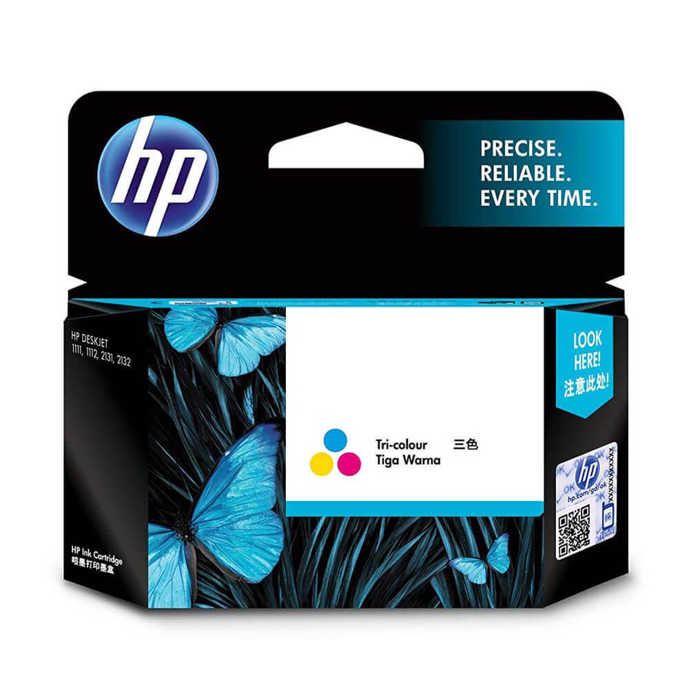 HP Inkjet Cartridge HP #971XL C CN626AA